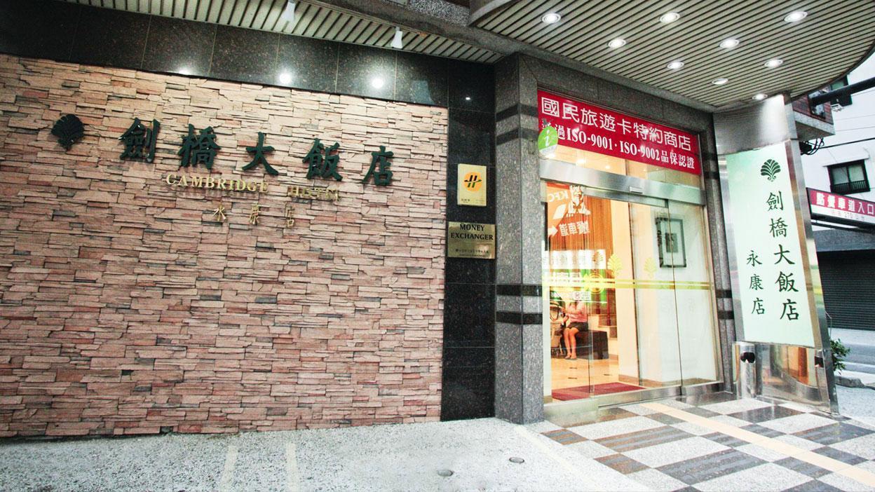 Cambridge Hotel Yung Kong