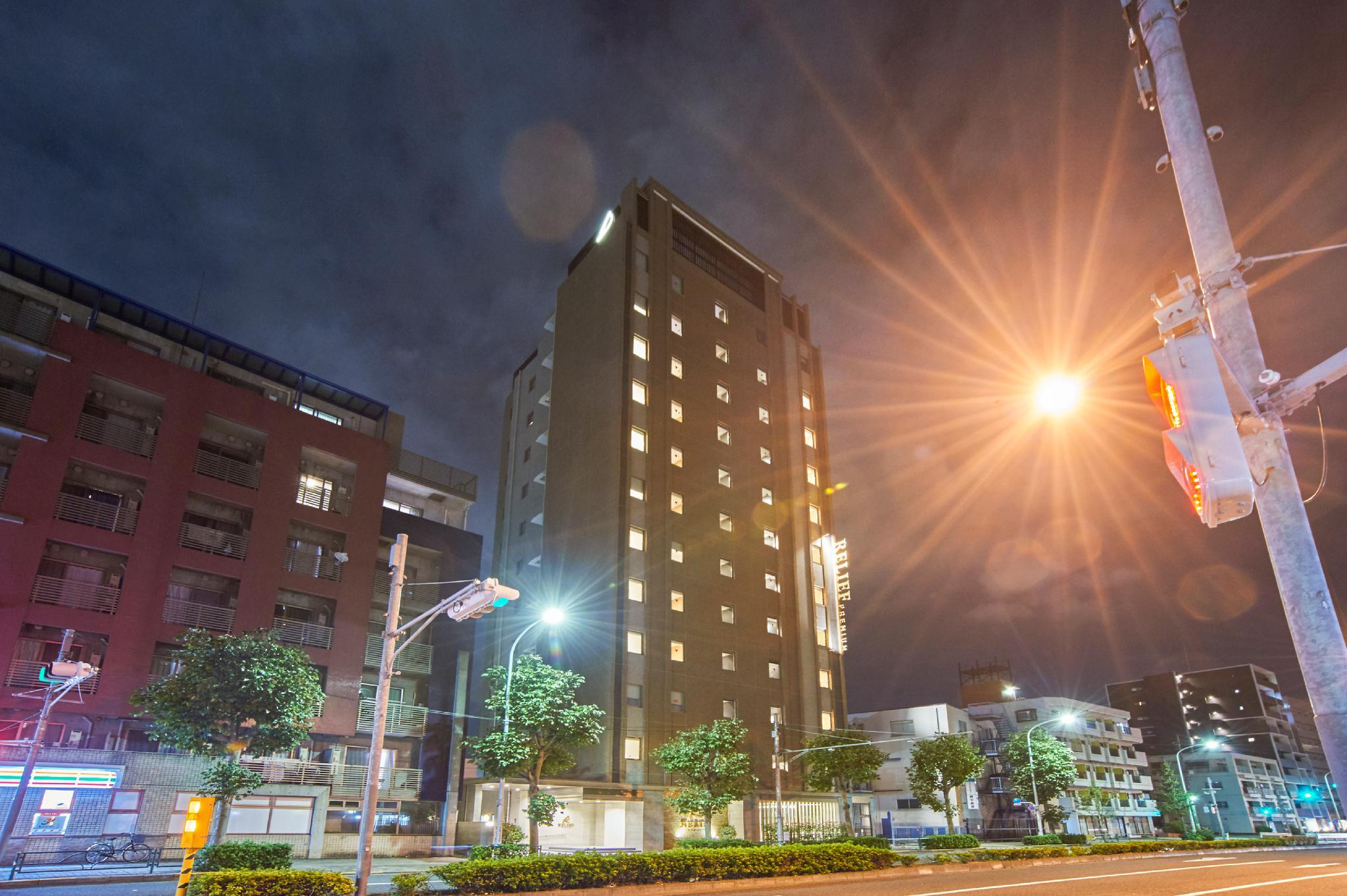 Hotel Relief Premium Haneda