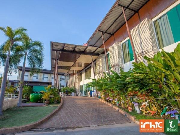 I Hotel Nakhonpanom