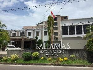 Σχετικά με Bahamas Hotel & Resort (Bahamas Hotel & Resort)