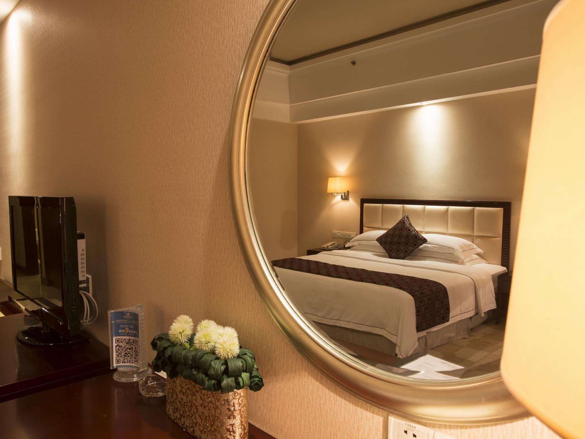 Reviews Gaoming Country Garden Phoenix Hotel