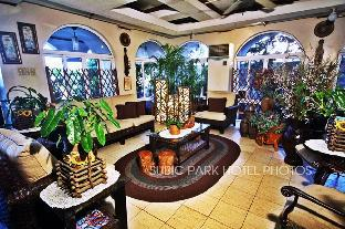 picture 5 of Subic Park Hotel