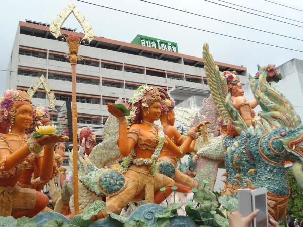 Ubon Hotel Ubon Ratchathani
