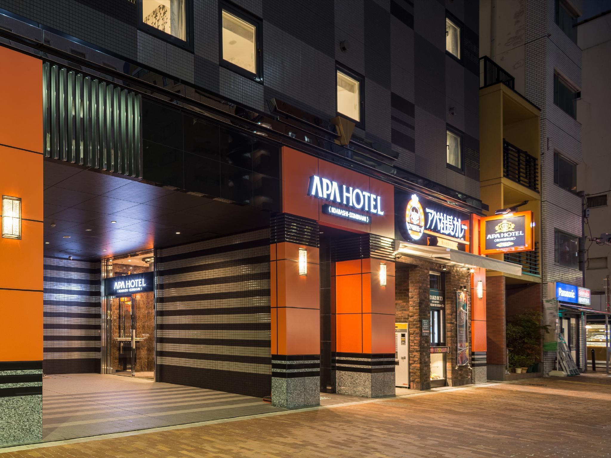 APA Hotel Iidabashi Eki Minami