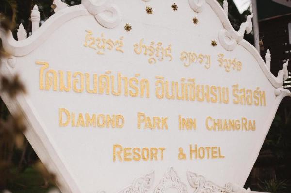 Diamond Park Inn Chiang Rai Resort Chiang Rai