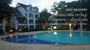 Deluxe Suite Juldis Mansion