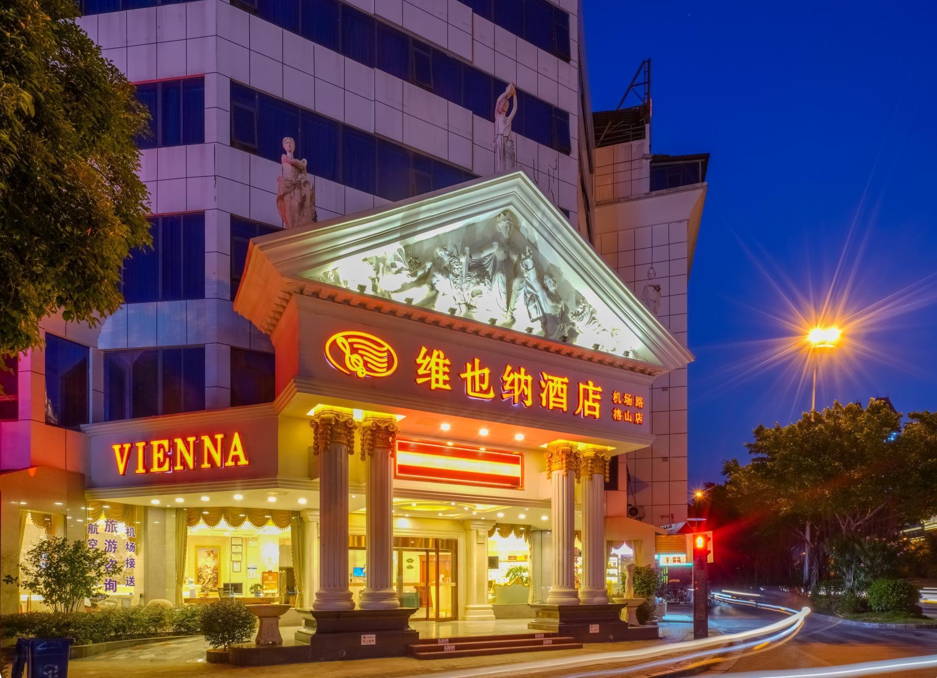 Vienna Hotel Guilin Rongshan Branch