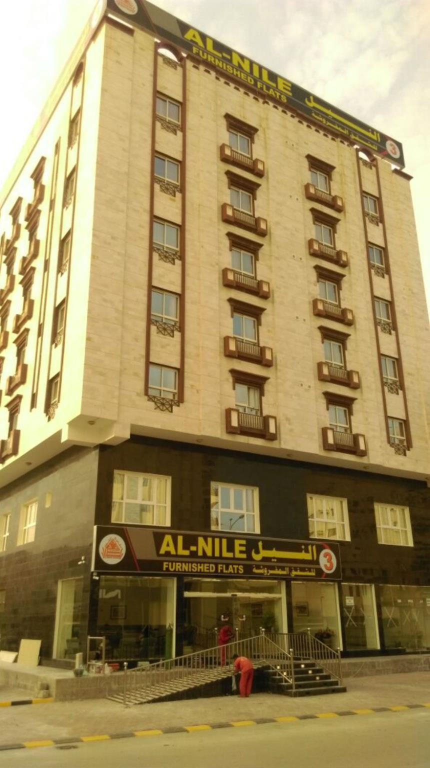 Al Nile Hotel 3