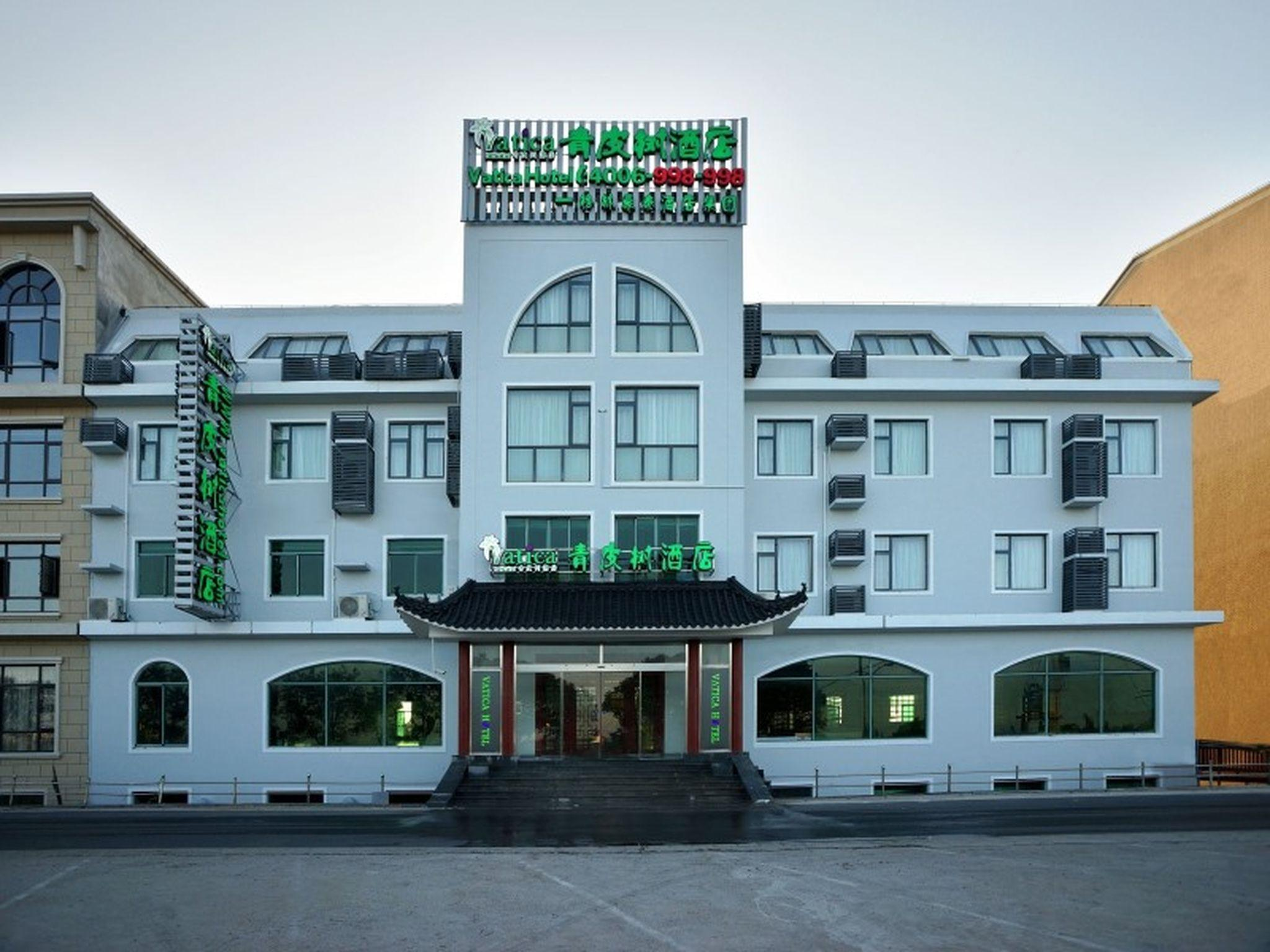 Vatica Shanghai Pudong Airport Town Renmintang Road Hotel