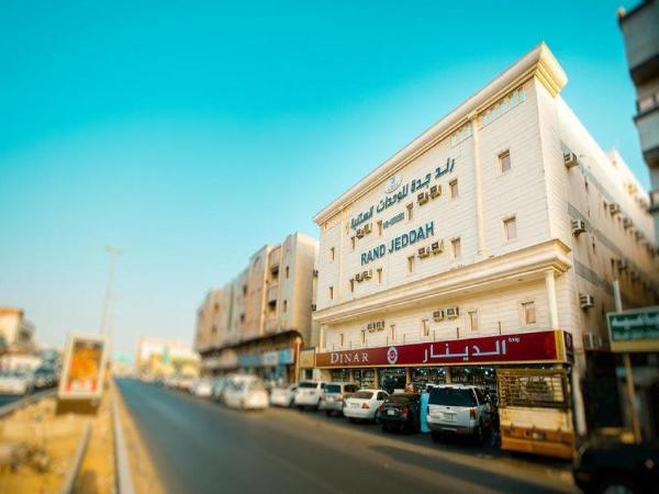 Rand Jeddah 1 Jeddah