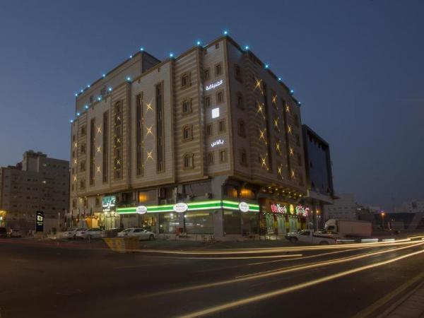 Al Diafah Palace Jeddah