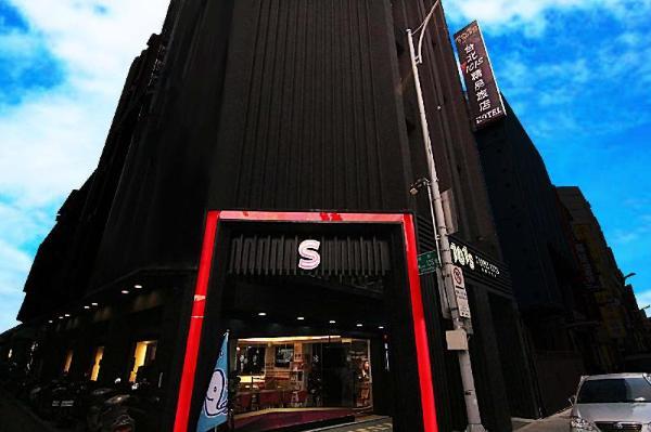 101-s HOTEL Taipei