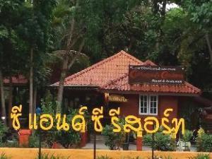 C & C Resort