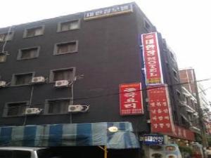 大韩将汽车旅馆 (Daehanjang Motel)