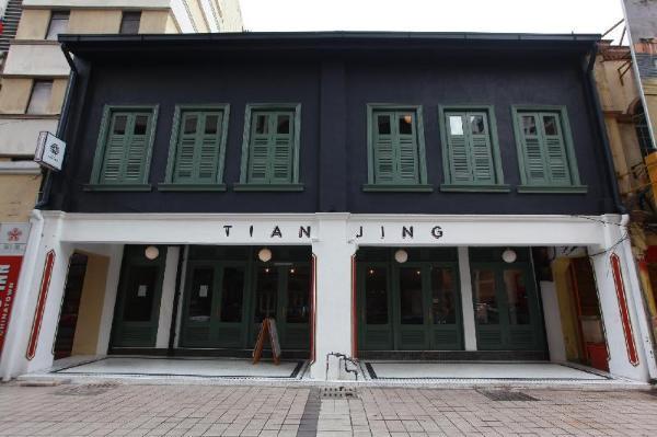 Tian Jing Hotel Kuala Lumpur
