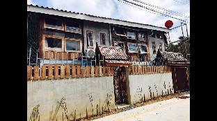 %name Kiriwara at Soi Mangosteen ภูเก็ต