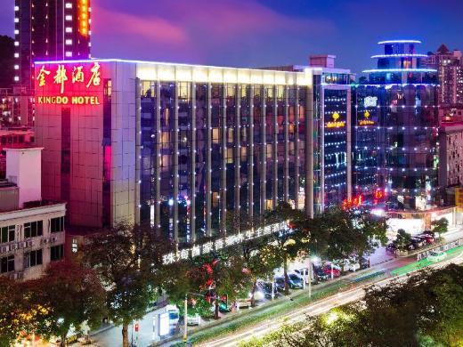 Kingdo Hotel Zhuhai