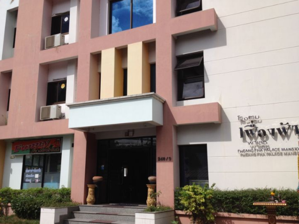 Fueang Fha Palace Hotel Buriram