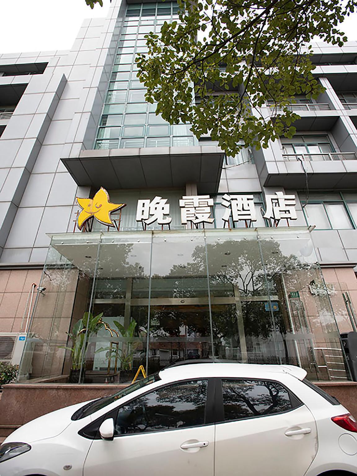 Joyfulstar Hotel Pudong Airport Wanxia