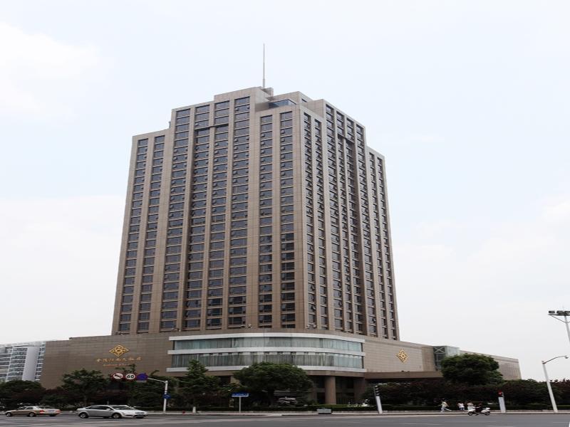 Jinling Plaza Changzhou Reviews