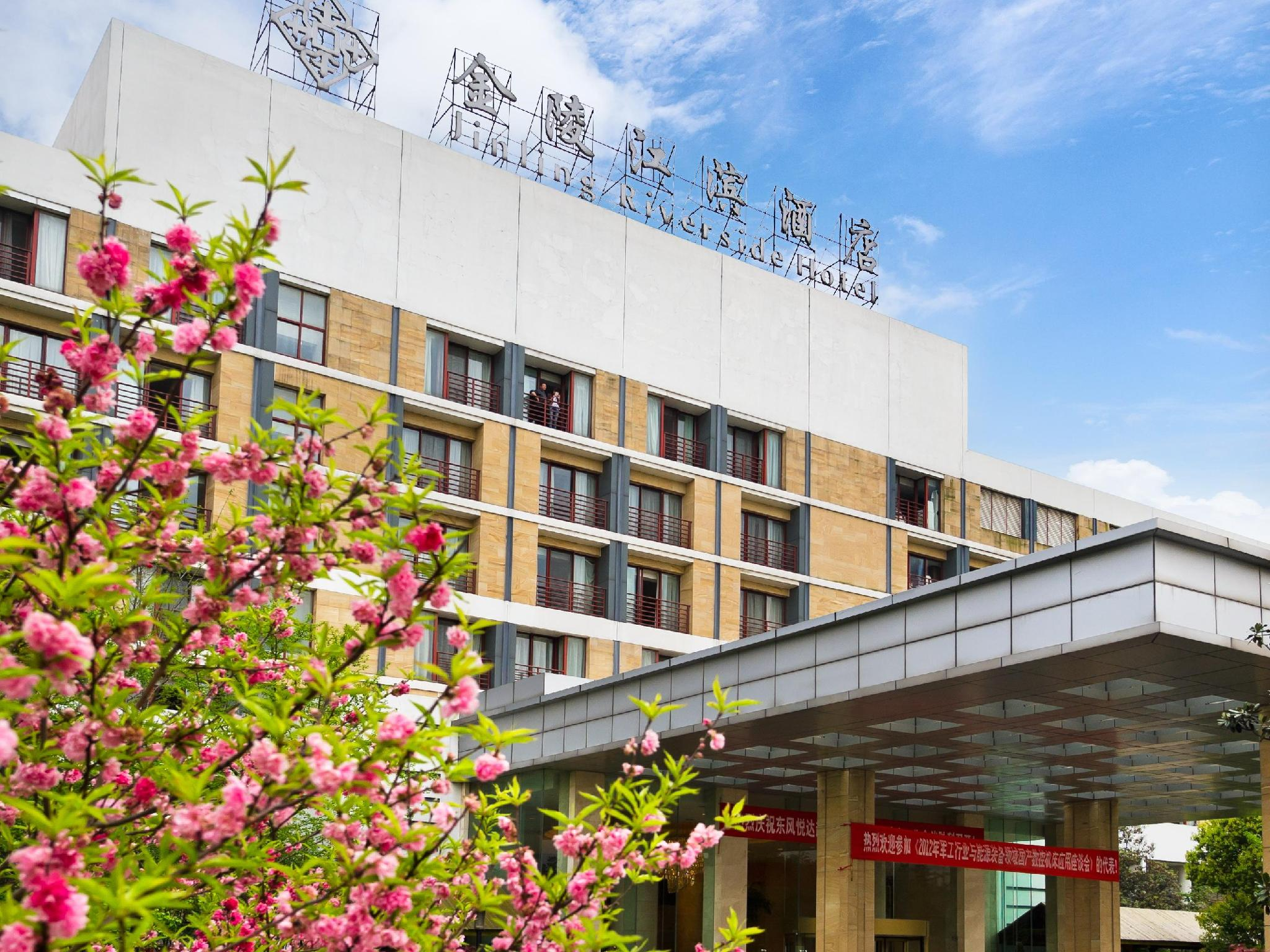 Jinling Riverside Hotel Nanjing