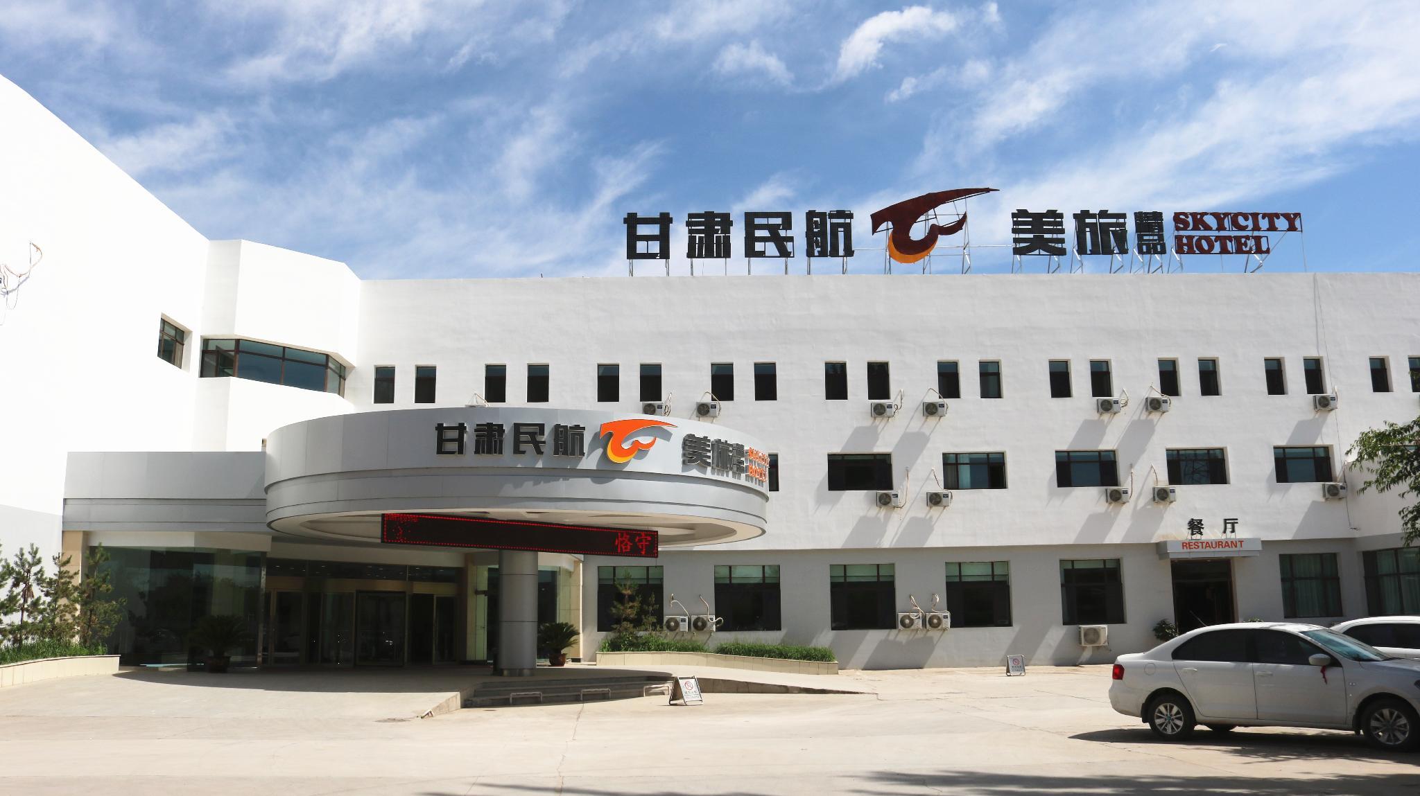 Lanzhou Airport HNA Express Hotel