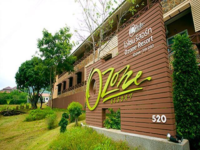โอโซน เฮลธ์ รีสอร์ท – Ozone Health Resort
