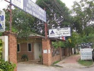Ayutthaya Place