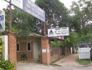 アユタヤ プレイス Ayutthaya Place