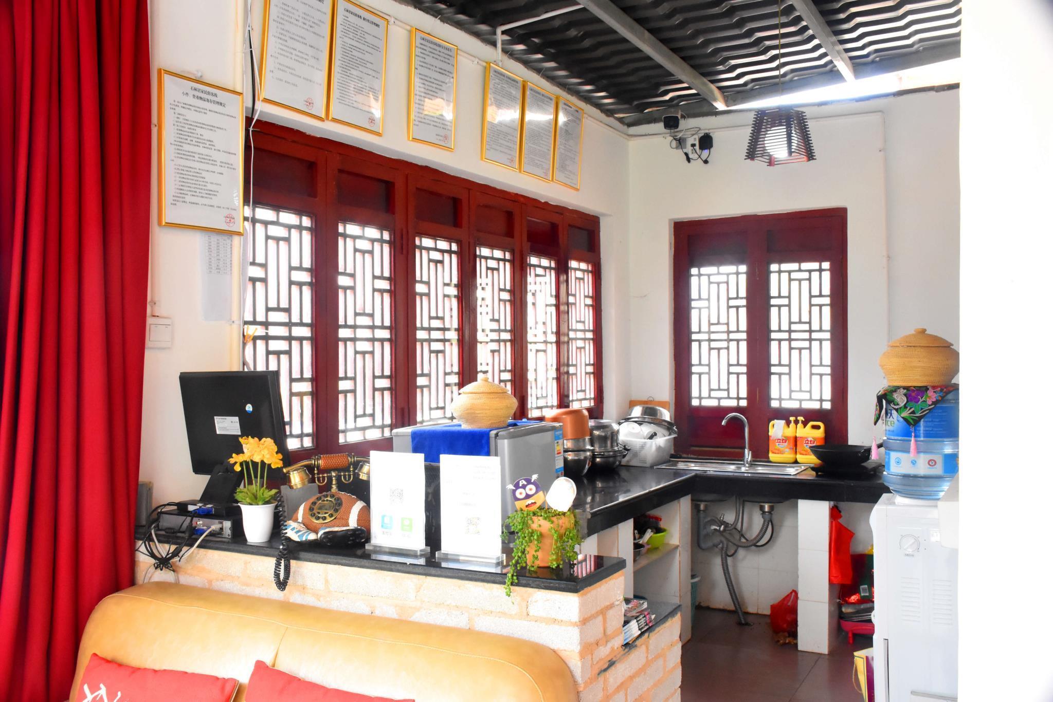 Kunming Shilin Home Inn Hostel