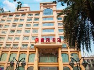 Fu Yuan Hotel