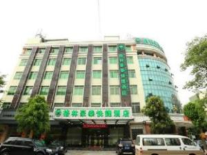 格林豪泰广州市白云国际机场华西路快捷酒店 (GreenTree Inn Guangzhou Baiyun International Airport Huaxi Road Express Hotel)