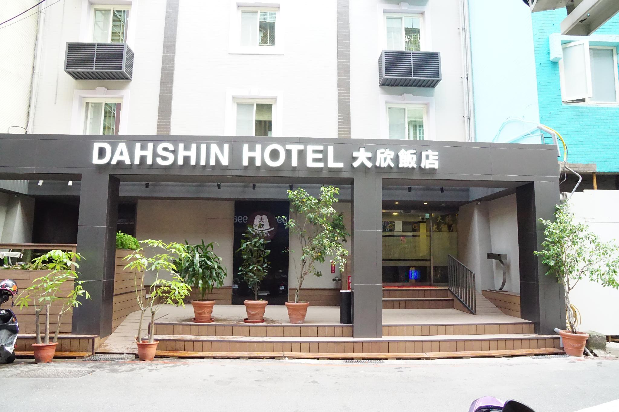 Dahshin Hotel