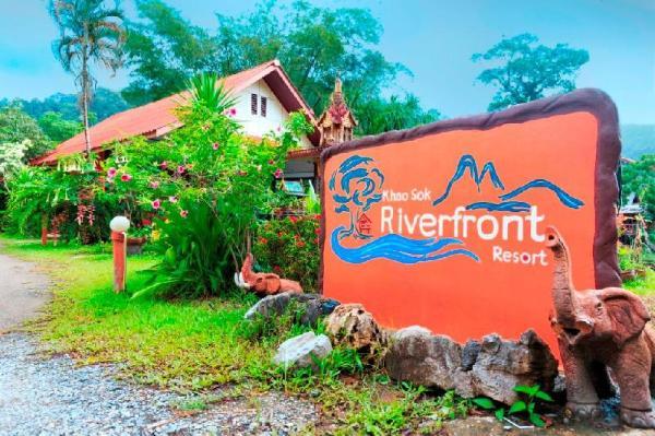 Khao Sok Riverfront Resort Khao Sok