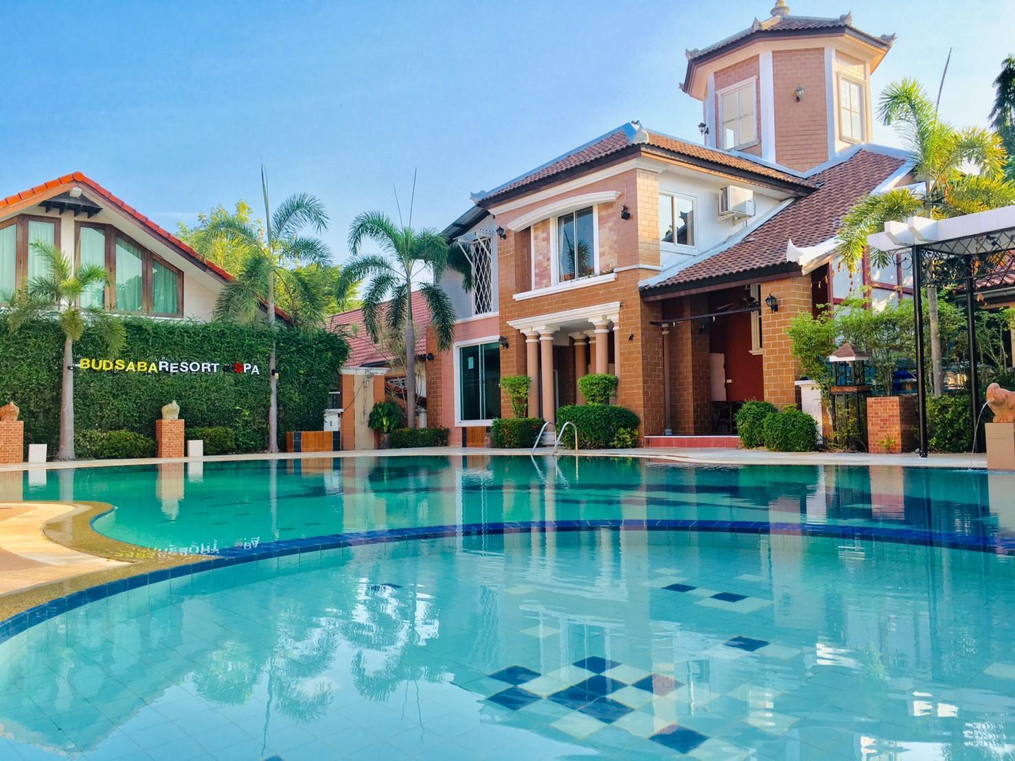 Budsaba Resort & Spa บุษบา รีสอร์ต แอนด์ สปา