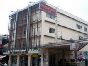 Sri Chumphon Hotel