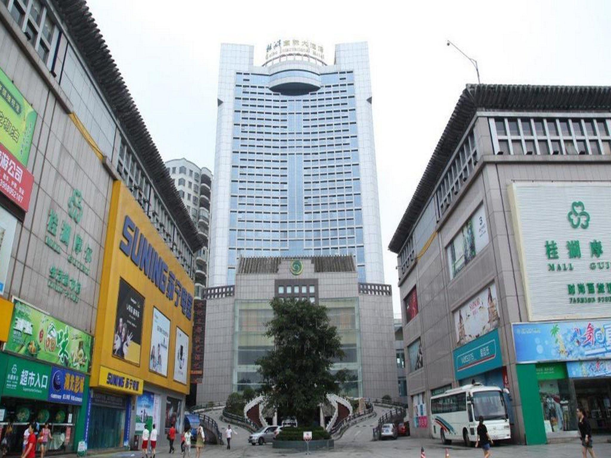 Chengdu Guihu International Hotel
