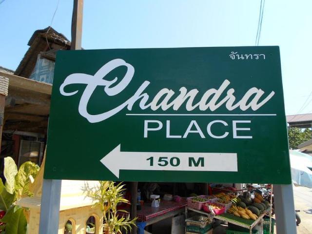จันทรา เพลส – Chandra Place