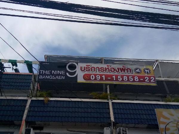 The Nine Bangsaen Chonburi