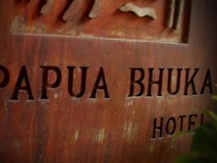 パウパ ブカ ホテル Papua Bhuka Hotel