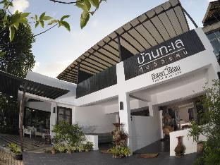 バーンタレイ トンウアレン Baantalay Thungwualaen Hotel