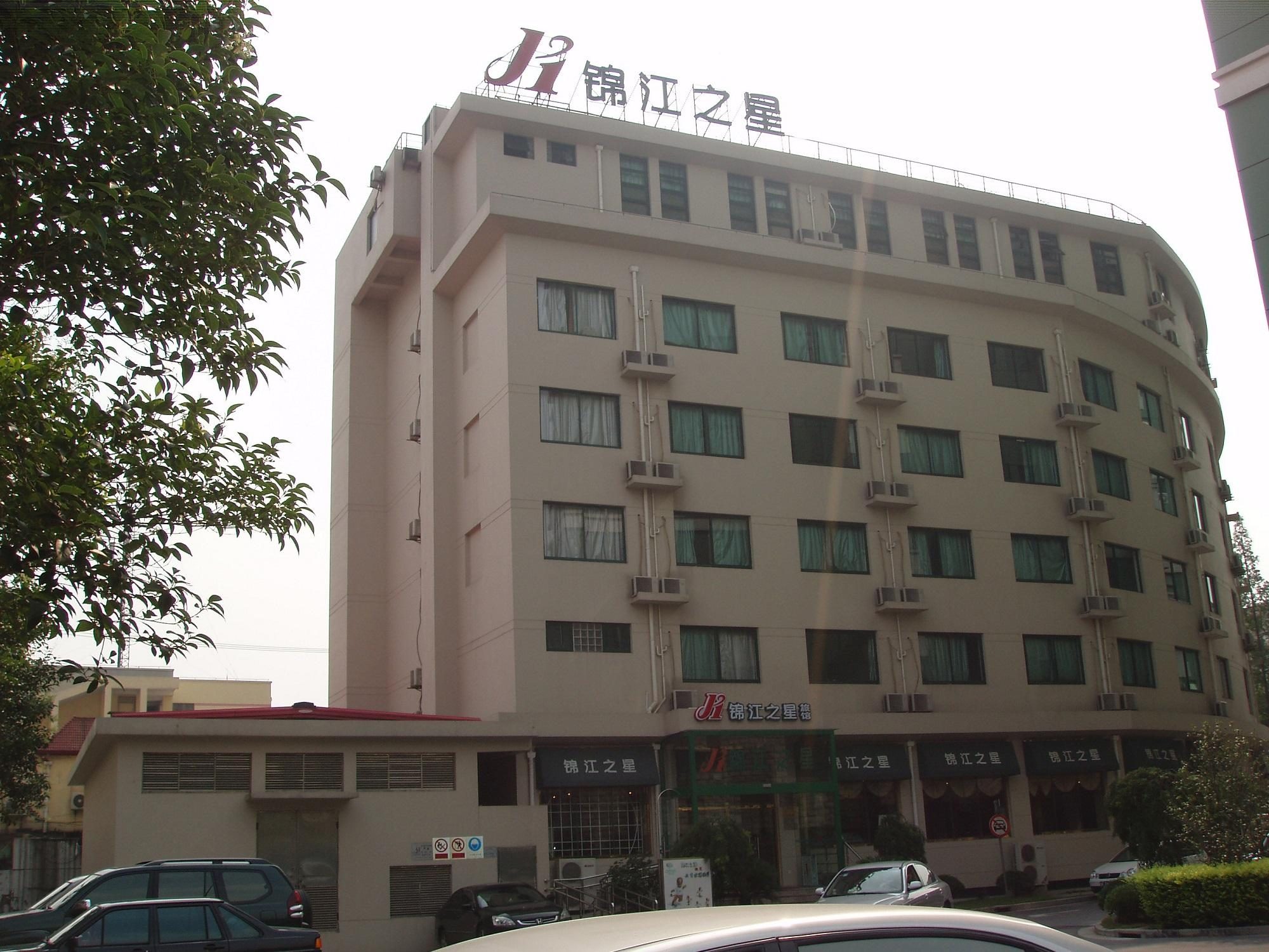 Jinjiang Inn Shanghai Xujiahui Tianyaoqiao Road Reviews
