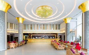 Aiyara Grand Hotel ไอยรา แกรนด์ โฮเต็ล