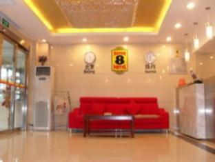 Price Super 8 Hotel Jilin Dajie