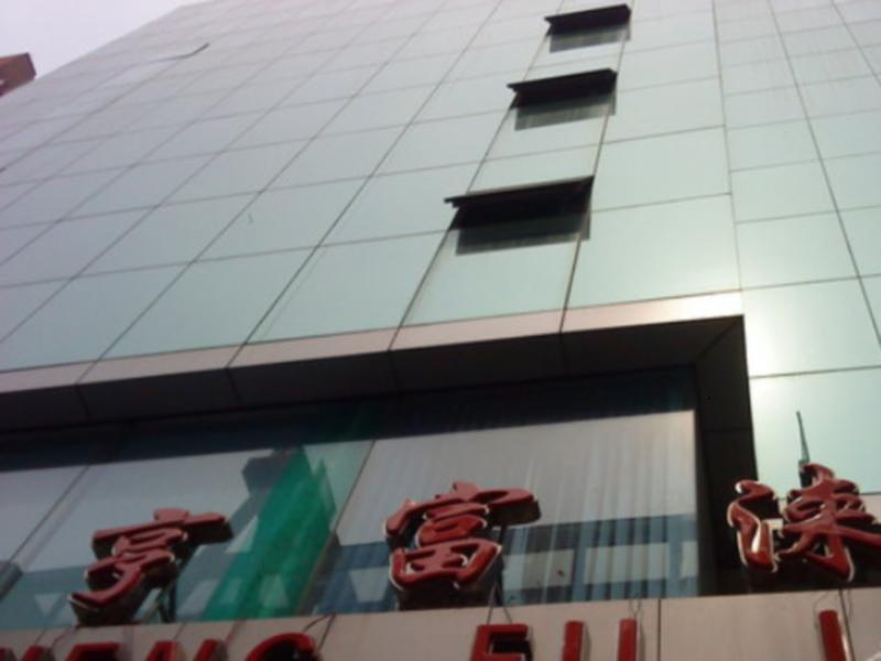 Heng Fu Lai Hotel   Sanyuanli Branch