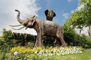 %name Chang Kaew Resort Chiang Mai เชียงใหม่
