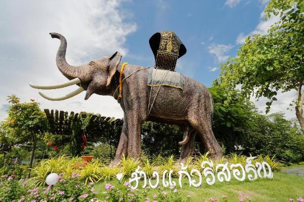 Chang Kaew Resort Chiang Mai Chiang Mai
