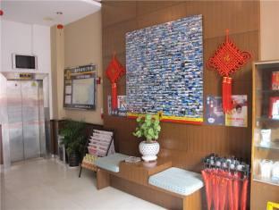Discount Super 8 Zhenjiang Maisha