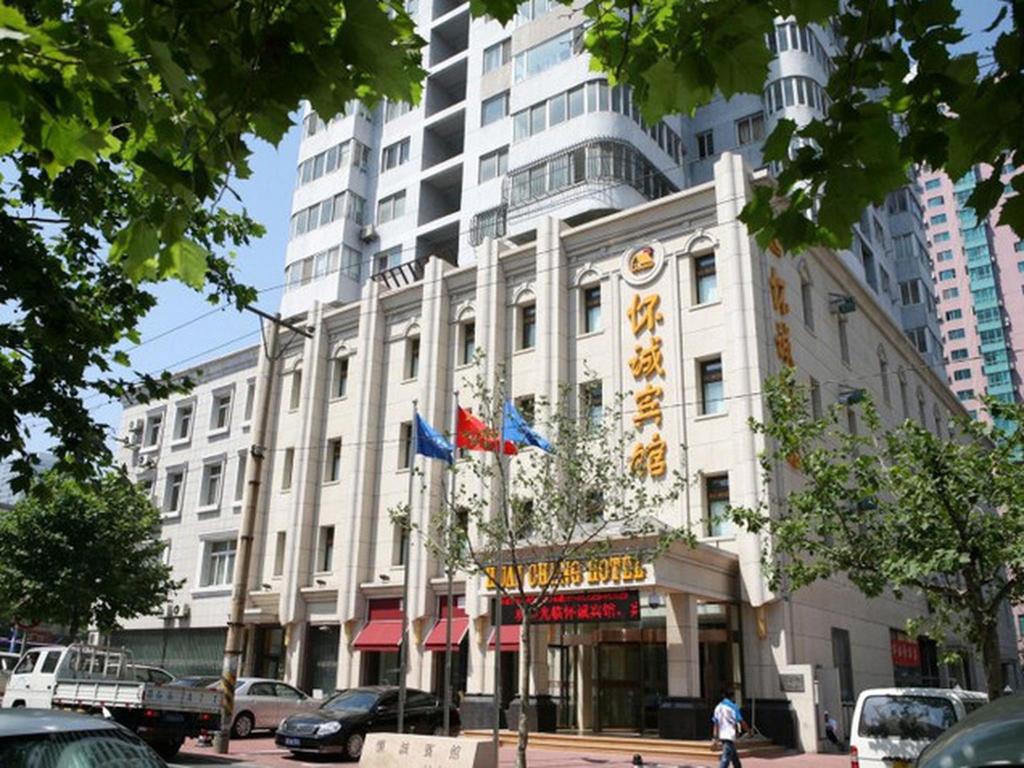 Dalian Huaicheng Hotel Reviews