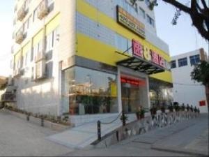 โรงแรมซูเปอร์ 8 ฝูโจว จินจี้ซาน (Super 8 Hotel Fuzhou Jinjishan)